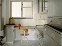 Counter Space: il design e la cucina moderna