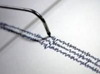 News: Tutto sotto controllo - Monitoraggio degli effetti dei terremoti sulle strutture prefabbricate