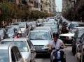 Ambiente: Dagli incendi al traffico, il punto sull'ambiente nell'Annuario Istat 2013 - Il volume dell'Istituto fotografa, tra i molti dati, un Paese che avverte in modo sempre piu' forte i problemi ambientali