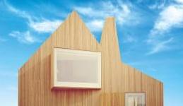 edilizia: Edilizia in legno, un concorso aperto ai geometri (professionisti o neolaureati) -   Presentato un concorso promosso da Lignius e In/Arch per l'eccellenza del legno strutturale. Aperto anche ai geometri, include una sezione p...
