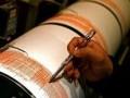 Online gli accelerogrammi per la microzonazione sismica